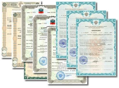 лицензия фстэк деятельность